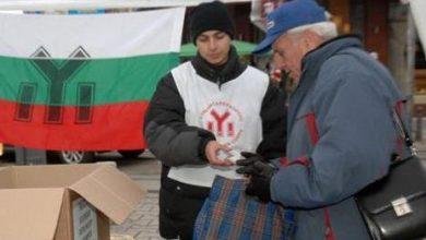 Photo of Зимна помощ 2009