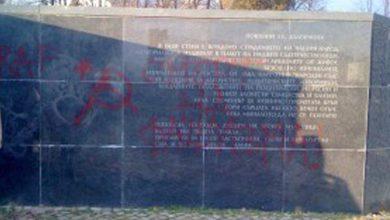 Photo of Луковмарш 2011 – Успех, въпреки продължаващата клеветническа кампания
