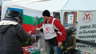 Photo of Зимна помощ за българските пенсионери 2012