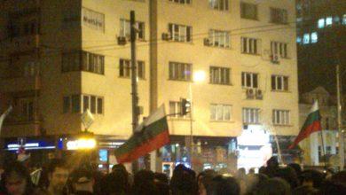 Photo of За какво протестираме ние