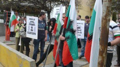Photo of Протест пред Италианското посолство