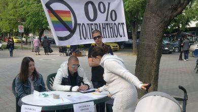 Photo of Стара Загора се включи в кампанията срещу гей парада