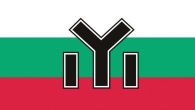 Photo of Български национален съюз започва подписка срещу гей парада