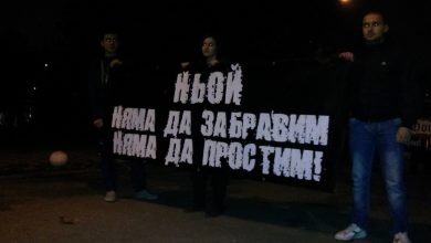 Photo of Факелно шествие в Пловдив срещу Ньойския диктат