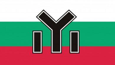 Photo of Български Национален Съюз няма нищо общо с партия БНС – Нова демокрация