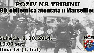 """Photo of В Загреб се провежда лекция под надслов """"80 години от атентата в Марсилия"""""""