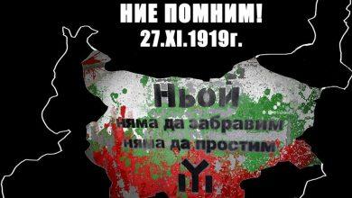 """Photo of """"Не се отчайвайте!… Жив е българският Бог!"""""""