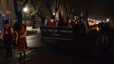 Photo of Честване за 3-ти март в Стара Загора