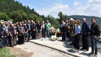 Photo of Възпоменание за избити български офицери в Босилеград