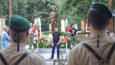 Photo of Възпоменание за полк. Борис Дрангов